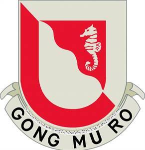 "14th Brigade Engineer Battalion ""Rugged"""