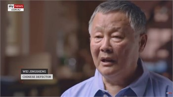 SPECIAL INVESTIGATION: What Really Happened in Wuhan